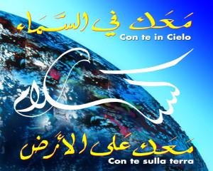logo Silvano2